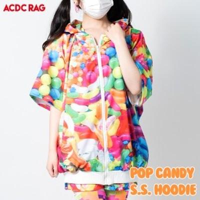 [半袖]POPキャンディZIP BIGパーカー 原宿系 ファッション パーカー 派手 かわいい 派手カワ カラフル 大きいサイズ オーバーサイズ 半袖