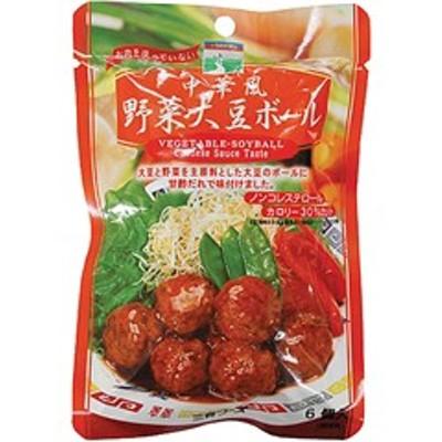 三育フーズ 中華風野菜大豆ボール(6コ入)[乾物・惣菜 その他]