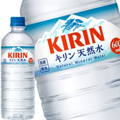 キリン 天然水 600mlPET×24本[賞味期限:4ヶ月以上][送料無料]【4~5営業日以内に出荷】