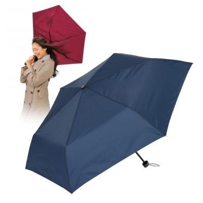 風に強い 耐風傘 折りたたみ傘 折りたたみ耐風傘 60本販売 まとめ割 ノベルティ 販促品