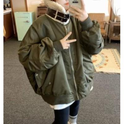 2色 ジャケット ジャンパー アウター ボア ハイネック ゆったり カジュアル 秋冬 韓国 オルチャン ファッション
