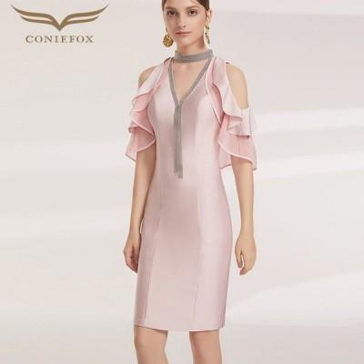 【CONIEFOX】高品質★スタンドカラーチェーンフリル五分袖付きタイトライン膝丈ドレス♪ピンク ワンピース ミディアムドレス 大きいサイズ