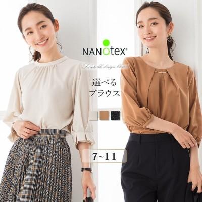 NANO tex スーツ インナー レディース ブラウス 七分袖 オフィス ビジネス 通勤
