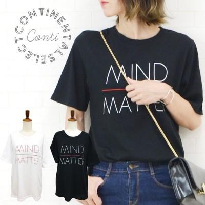 ロゴTシャツ 半袖tシャツ MINDロゴ tシャツ レディース 英字ロゴ 半袖 ビッグTシャツ コットン 綿 白 黒 メール便可