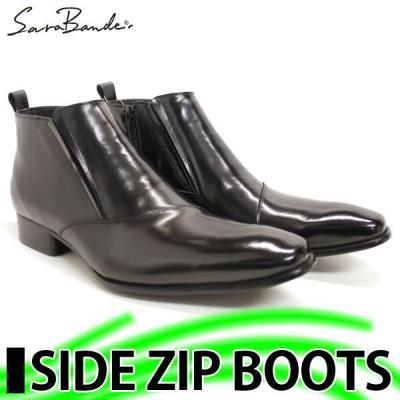 サラバンド サイドジップ ブーツ BLACK