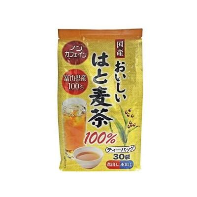 大衛 おいしい ハトムギ茶100%