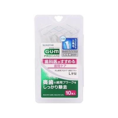 [サンスター]GUM(ガム) 歯間ブラシ L字型 サイズSSS(1) 超極細タイプ 10本入