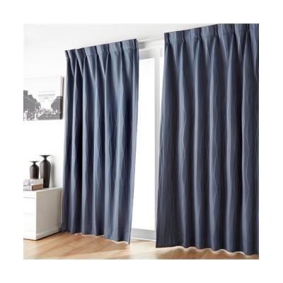 【1cm単位オーダー】モダンライン柄遮光カーテン(1枚) ドレープカーテン(遮光あり・なし) Curtains, blackout curtains, thermal curtains, Drape(ニッセン、nissen)