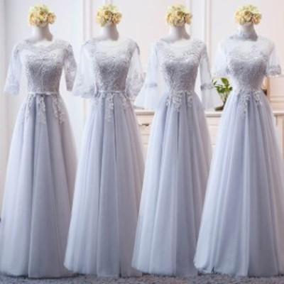 ドレス ドレス 演奏会 ブライズメイド 二次会フォーマルドレス ロングドレス 結婚式 袖あり グレー ドレス ロング 24030 ロング 袖付き