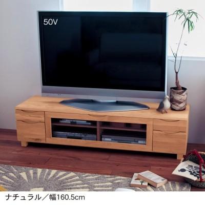 テレビ台 テレビボード 日本製 アルダー材 スライドレール付 ナチュラル 110.5cm 引出し トレイ DVDラック 収納 ラック CD Blu-ray