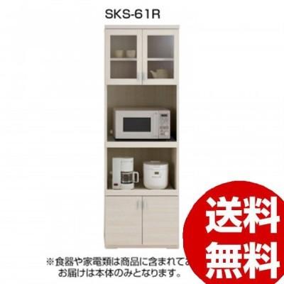 台所用品 収納 家具 フナモコ 日本製 スマートキッチンシリーズ 家電ボード SKS-61R ホワイトウッド