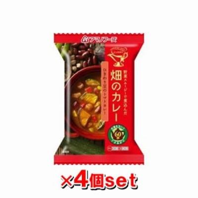 アマノフーズ 畑のカレー ひきわり豆のトマトカレー 39gx4個(フリーズドライ ドライフード インスタント食品)