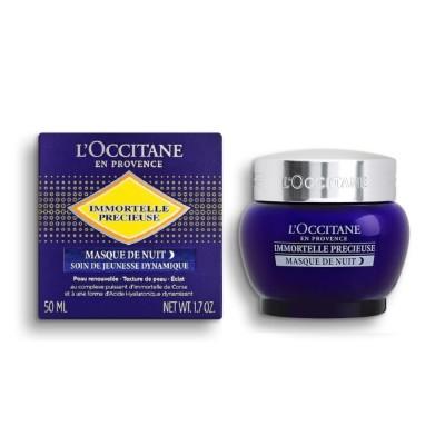L'OCCITANE/ロクシタン イモーテル プレシューズナイトクリームマスク 50mL