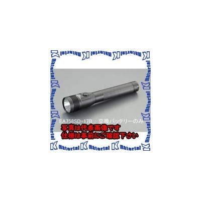 【代引不可】【個人宅配送不可】ESCO(エスコ) 電池/充電用(EA758SD-17用) EA758SD-17B [ESC053278]