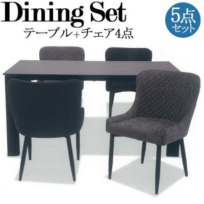 【搬入・設置サービス付】ダイニング5点セット テーブル チェア4脚 食卓 4人用 スチール脚 セラミック天板 幅約150cm TN-0078