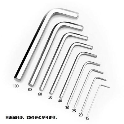 標準タイプ 六角棒レンチ 2.5mm 工具 六角棒スパナ King TTC ( KS-25 / ATD )(CQB27)