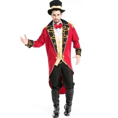 魔術師 コスプレ コスチューム ハロウィン 衣装 伯爵 メンズ マジシャン 手品師 調教師 サーカス バンパイア タキシード コスチューム ドラキュラ 仮装 男性用