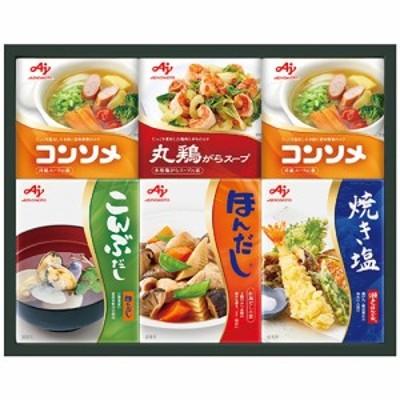 味の素 調味料ギフト LC-20N 6823-065