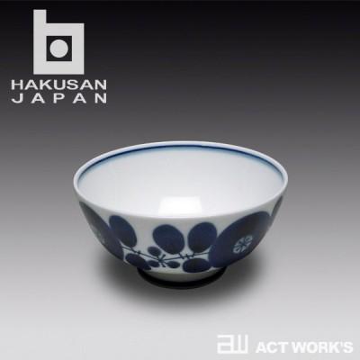白山陶器 BLOOM お茶わん (小) ブルーム ボウル 白磁 波佐見焼 HAKUSAN 食器 ご飯茶碗 お茶碗
