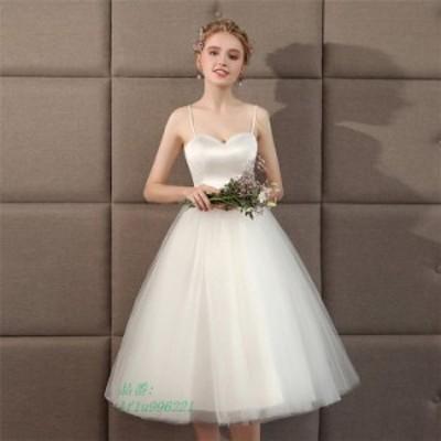 ウエディングドレス 二次会 ドレス オードリーミモレ ベール付き 結婚式 ホワイト ウェディングドレス ミニドレス ミモレ丈 二次会 3タイ