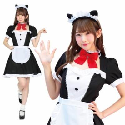 【コスプレ ハロウィン メイド】 TG ネコミミメイド  猫耳 衣装 仮装 かわいい 可