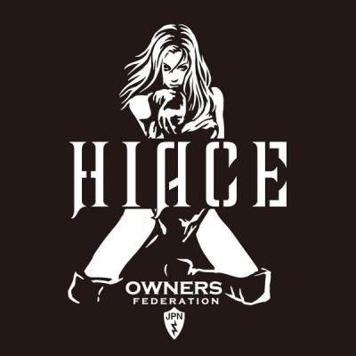 カッティングステッカー トヨタ(TOYOTA)ハイエース HIACE bondage 車 カー ステッカー アクセサリー シール ガラス かっこいい おしゃれ 文字 [◆]