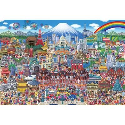 【新品】ジグソーパズル 日本名所大集合! 1000マイクロピース(26×38cm)[M81-610]<ビバリー>