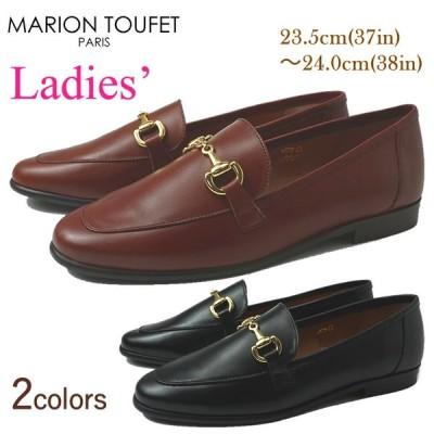 MARION TOUFET/マリオントゥッフェ 訳あり ビットローファー 23.5cm(37インチ)〜24.0cm(38インチ)わけあり アウトレット 9952
