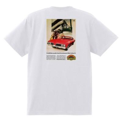 アドバタイジング オールズモビル 559 白 Tシャツ 黒地へ変更可能 1969 カトラス ビスタ 98 88 デルタ ホットロッド ローライダー アドバタイズメント