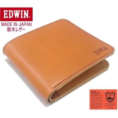 EDWIN  エドウィン 栃木レザー 折り財布(牛革)  日本製 0510594-BN