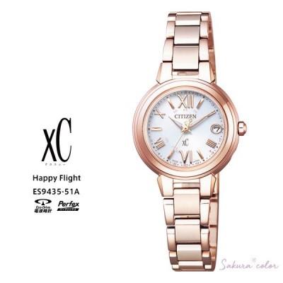 シチズン クロスシー ソーラー 電波時計 ハッピーフライト エコドライブ ES9435-51A 海外電波対応 腕時計 お取り寄せ
