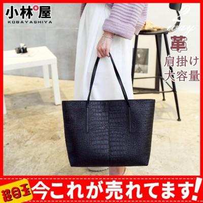 トートバッグ 革 ハンドバッグ ショルダーバッグ マザーズバッグ ママバッグ 肩掛け レディース 大容量 2way 収納 鞄 かばん 大きいサイズ
