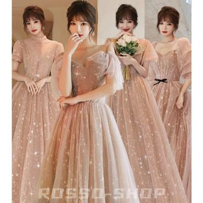 パーティードレス 20代 30代40代 ワンピース おしゃれ フォーマル お呼ばれ フィッシュテール カラードレス 結婚式 成人式 セクシー 上品 レディース 花嫁