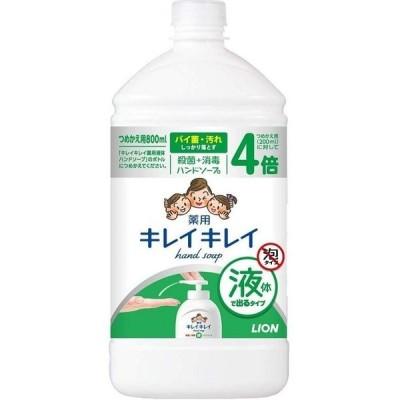 キレイキレイ  薬用  液体 ハンドソ-プ  詰替 特大  800ml