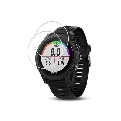 {{ 2枚セット }} Garmin ForeAthlete 935 フィルム 腕時計 ガラスフィルム 2.5D ラウンドエッジ 加工 反射