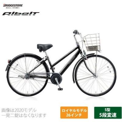 送料無料 ブリヂストン シティサイクル自転車 ロングティーンDX L7ST1 P.Xクリスタルブラック