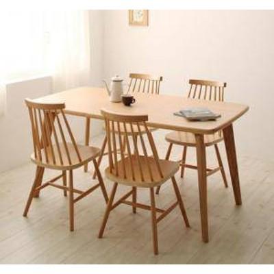 ダイニングテーブルセット 4人用 椅子 おしゃれ 安い 北欧 食卓 5点 ( 机+チェア4脚 ) 幅150 デザイナーズ クール スタイリッシュ ミッド
