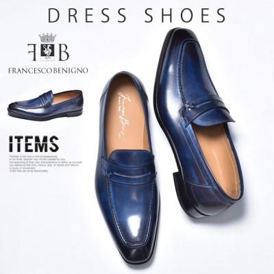 ビジネスシューズ メンズ 革靴 本革 靴 紳士靴 コインローファー イタリア靴
