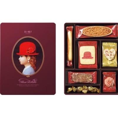 NEW【赤い帽子】チボリーナ パープル缶 贈り物 プレゼント