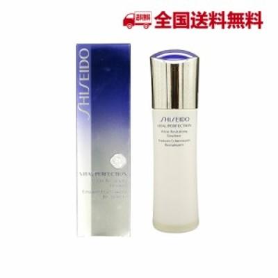 「国内正規品」資生堂 SHISEIDO バイタルパーフェクション ホワイトRV エマルジョン 100ml さっぱり 乳液
