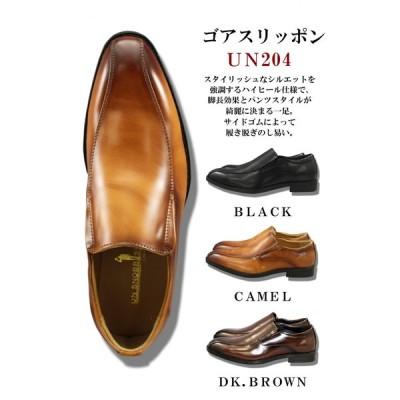 【UN SNOBBISH】ビジネスシューズ メンズ UN-204 ゴアスリッポン 3カラー カジュアル スリッポン コンフォートシューズ ブーツ 紳士靴