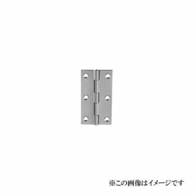 末広金具 ステンレス板丁番 8102(丁番 蝶番 ヒンジ 交換 金物 通販)