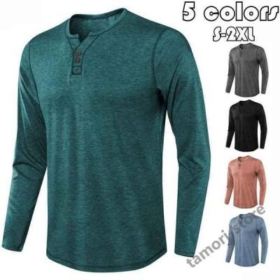 Tシャツ メンズ ヘンリーネック 綿 長袖 ロンT カットソーTシャツ 無地 カットソーvネック 大きいサイズ アメカジ シルエット キレイめ 欧米風