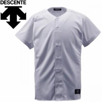 【メール便送料無料】デサント 野球 フルオープンシャツ メンズ STD-83TA-KSLV