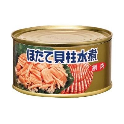 ストー ほたて貝柱水煮割肉金ラベル 170g ×3個