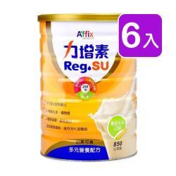 艾益生 力增素多元營養配方 850g (6入) 香甜玉米