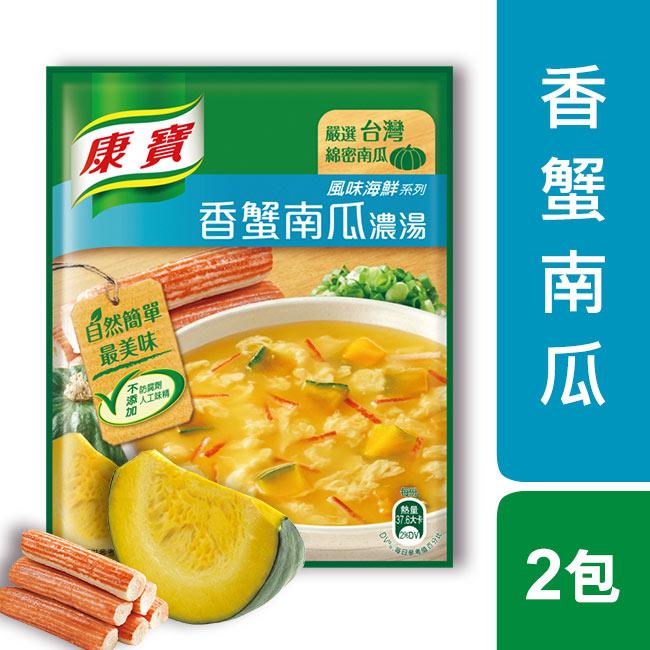 康寶濃湯-自然原味香蟹南瓜42.2G