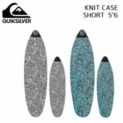 ニットケース QUIKSILVER クイックシルバー QS KNIT CASE SHORT 5'6 ショートボード  サーフボードケース ソフトケース