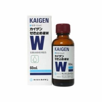 【第(2)類医薬品】カイゲンせき止め液W 60ml