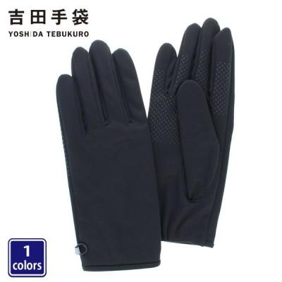 メンズ スポーツ ジャージ手袋 シリコンすべり止め付 吉田手袋
